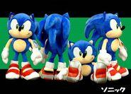 SA2 UFO plush Sonic