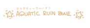 Sketch-Aquatic-Ruin-Zone-Logo