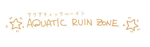 File:Sketch-Aquatic-Ruin-Zone-Logo.png