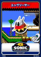Sonic Blast karta 5