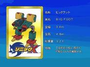 Sonicx-ep34-eye1