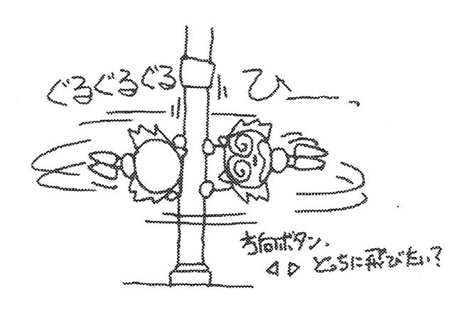 File:HirokazuYasuharaS&K-30.png
