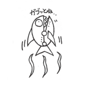 Sketch-Masher