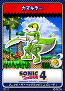 Sonic 4 EP I karta 10