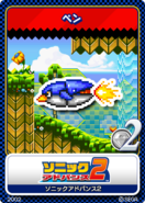 Sonic Advance 2 karta 7
