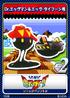 Sonic Drift 2 02 Dr. Robotnik