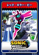 Sonic Unleashed karta 3