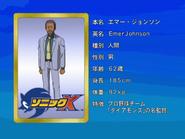 Sonic X karta 88
