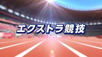 『ソニック AT 東京2020オリンピック™』EX競技紹介ムービー