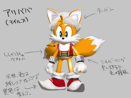 A Cool Tails Rings Art