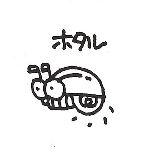 File:Sketch-Flasher-I.png