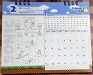 SonicHistoryCalendar2020 02