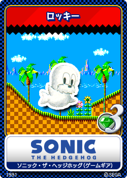 File:Sonic the Hedgehog MS - 07 Rocky.png