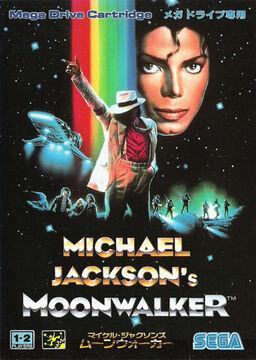 Michael Jackson's Moonwalker Boxshot