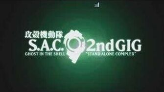 Ghost in the Shell S.A