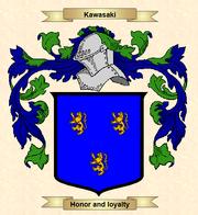 Kawasaki Crest