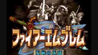 Fire Emblem Seisen no Keifu OST 82- Lover 2