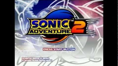 Sonic Adventure 2 Music Suitable Opponent (Boss Battle Theme)