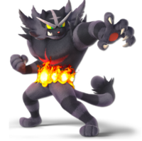 Incineroar Smash Alt