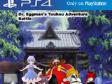 Dr. Eggman's Touhou Adventure Battle