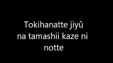 Dragon Ball Z - Full Budokai 3 Opening ( Lyrics )