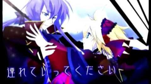 『Fate:Rebirth』歌ってみた【蛇足×りせは×ぽこた】