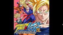 Dragon ball Kai 2014 OST - 05