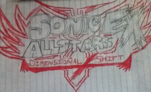 Allstars EX DS