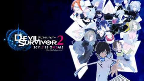 Devil Survivor 2 Original Soundtrack - 25