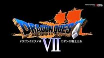 Dragon Quest VII 3DS OST - Memories of a Lost World