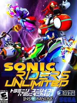 Sonic Riders Cover Jap Version