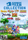 Sonic Team Collection