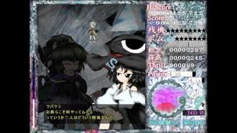 Reactivate Majestical Imperial Stage 4 Boss (Team C) OST