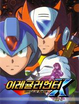 이레귤러 헌터 X 시즌 3 비주얼 키