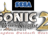 Sonic and the Black Knight 2: Kingdom's Darkest Hour