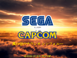 SEGA vs. Capcom: Fighters of the Millennium