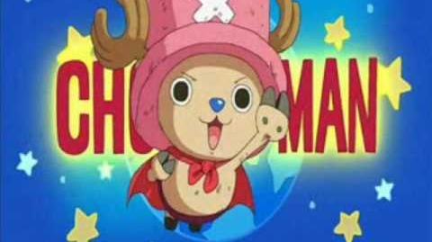 Super Kimiko's theme A.K