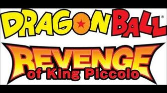 Dragon Ball Revenge of King Piccolo Music - Vs