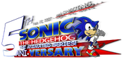 STH ANIMATED 5th Ani-versary 2012 LOGO w Sonic 3