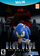 Blue Blur: The Video Game