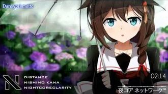 Nightcore - Distance 「 Kana Nishino 」