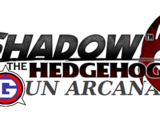 Shadow the Hedgehog: GUN Arcana