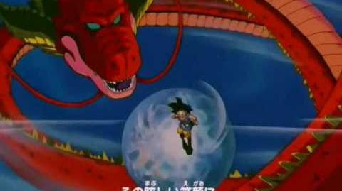 Dragon Ball GT - Opening Japanese HQ
