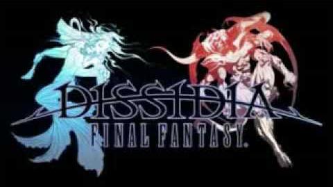Dissidia Final Fantasy Music Chaos Last Battle