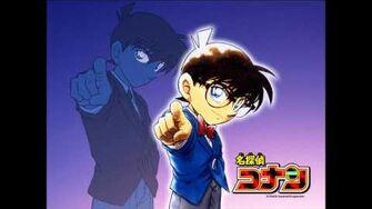 Katsuo Ono(Detective Conan-OST 1)-Detective Conan Main Theme-0