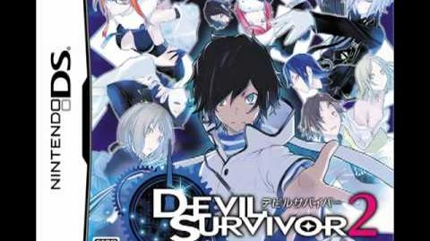 Devil Survivor 2 OST Track 31 - 世界の管理者 (The World's Administrator - Battle Theme)