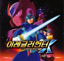 이레귤러 헌터 X 시즌 4 비주얼 키