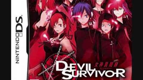 Devil Survivor OST Coldheartedness