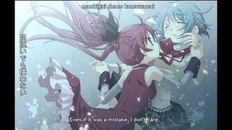 Miki Sayaka & Sakura Kyouko Character Song - And I'm Home