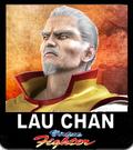 Lau chan